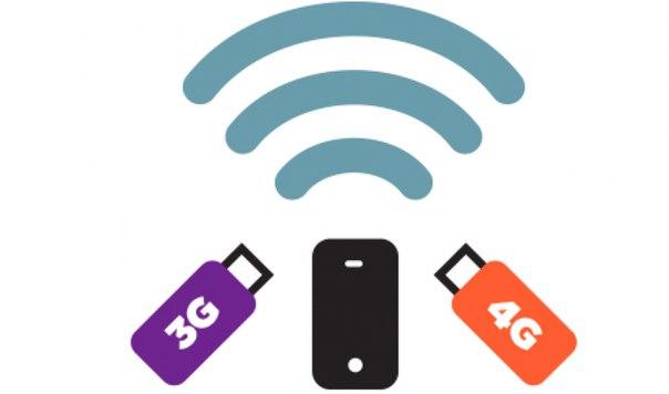 Подключить беспроводной 3G/4G интернет на дачу в Хабаровском крае