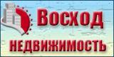Монтаж видеонаблюдения-4